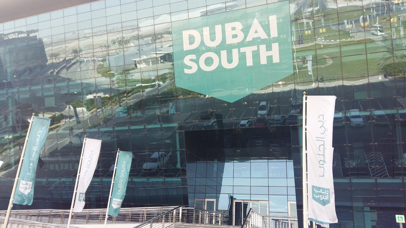 Why To Setup Business In Dubai South Free Zone